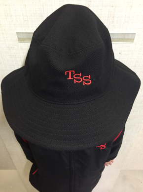 Picture of Tinana State School Bucket Hat